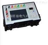 GSCT-IV电流互感器现场校验仪