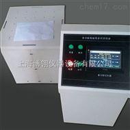 CH/ZD新品热销电磁吸合式震动台一体机
