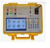SGHG-X电流互感器现场校验仪