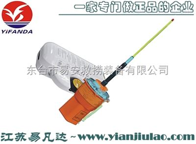 VEP8示位无线电标、EPIRB应急示位标