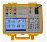 HV-7302电流互感器现场校验仪