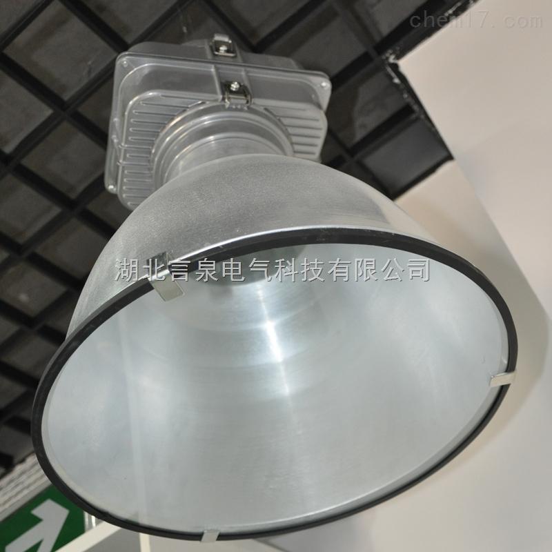 言泉GC001-400w三防高顶灯深照型工厂灯