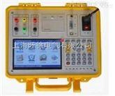 LBHGQ-Y互感器现场校验仪