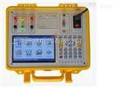 LBHGQ-Y电流互感器现场测试仪