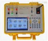 RJHGQ-A电流互感器现场校验仪