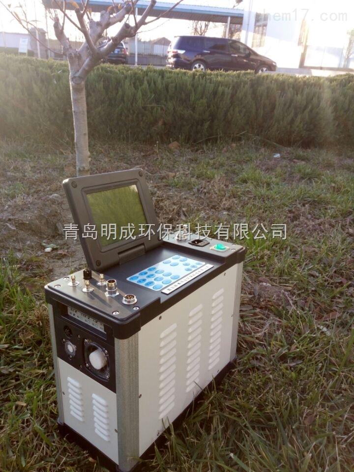LB-70C~青岛明成烟尘烟气测试仪