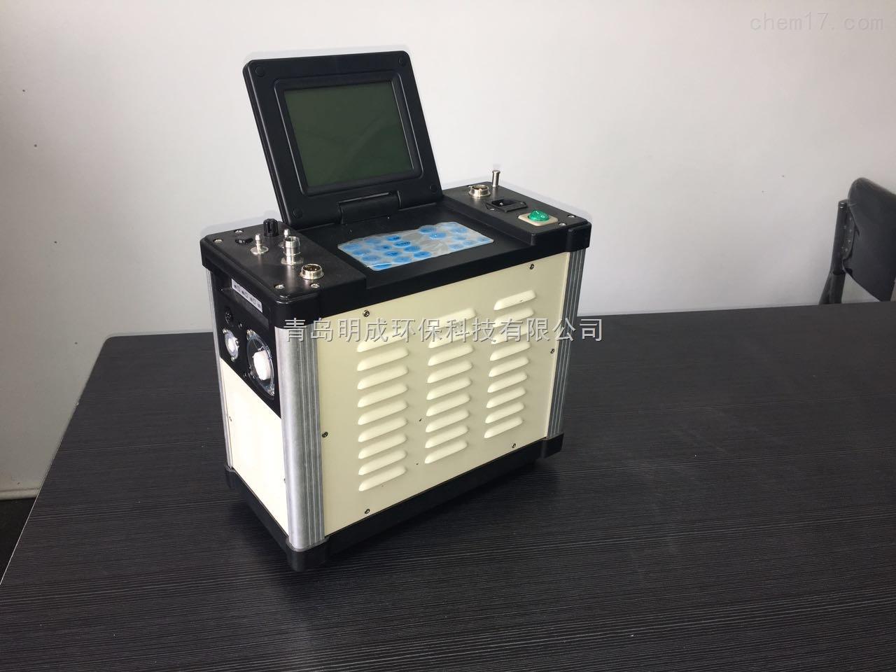 低浓度烟尘采样器LB-70C油烟烟尘烟气分析仪