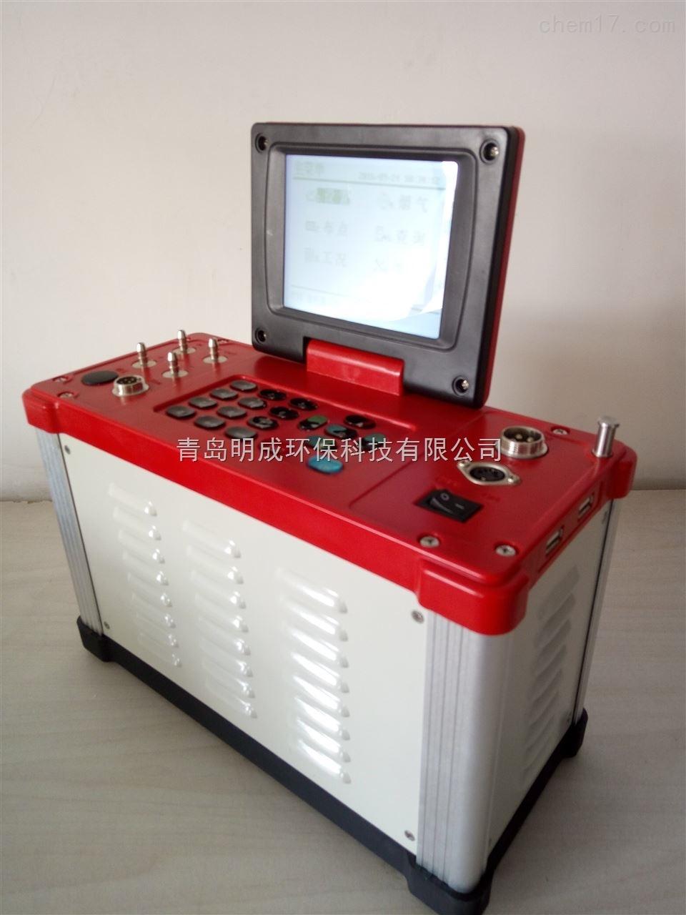 青岛明成LB-62自动烟气分析仪厂家直销