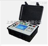 HL-HGQ200互感器现场校验仪