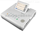心电图机厂家邦健ECG-1210