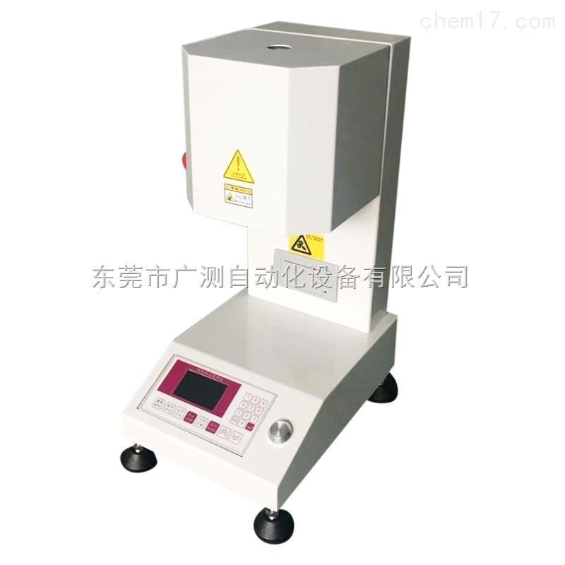 质量法熔融指数仪