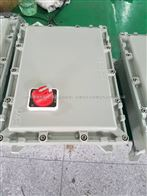 7.5KW小功率变频器防爆控制箱加工