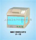 ZF-7暗箱三用紫外分析仪