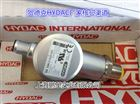 HYDAC传感器代理商ENS 3218-5-0520-000-K
