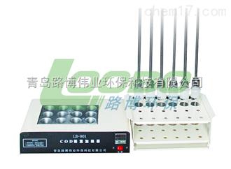 901LB-901A COD恒温加热器(COD消解仪)