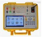 LCHGX-300互感器现场校验仪