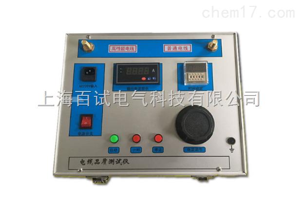电线品质测试仪技术参数
