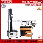HDW-1微机控制万能材料试验机
