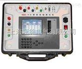 HGQY-HR低校高式电压互感器现场测试仪
