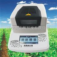 環境鹵素水分測定儀