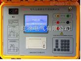 MGQY-HI电压互感器误差现场测试仪