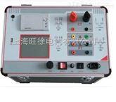LYFA2000互感器变比特性测试仪