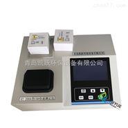 铬法便携式COD水质分析仪