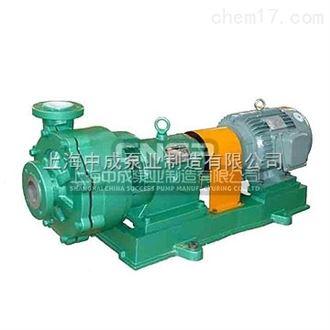 UHB-ZK32/5-10UHB-ZK型耐腐耐磨排污泵