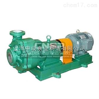 UHB-ZK32/5-10UHB-ZK型耐腐耐磨砂浆泵