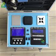 箱式KY-300B水中氨氮总磷含量测定仪