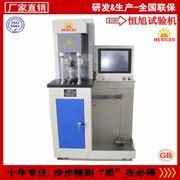 SGW-10G微机控制四球摩擦磨损试验机