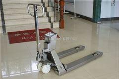 SCSSCS-3吨液压叉车秤、手推叉车电子秤价格