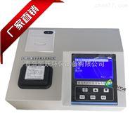 南京实验室便携式氨氮水质测定仪