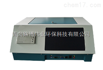 LB-ZSP36综合食品安全检测仪乳及乳制品果蔬测试仪