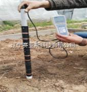 土壤剖面水分测定仪SYS-TR17E