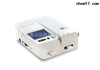 兽药残留 水产品 免疫荧光定量检测仪