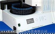 德国IMT吹扫捕集系统VSP 4000