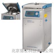 上海申安滅菌器(LDZM-80KCS-III)