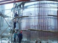 管道铁皮保温施工