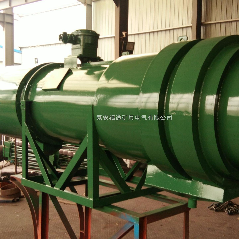 KCS-230D湿式除尘风机