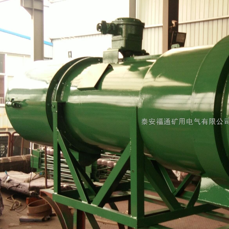 KCS-300D湿式除尘风机