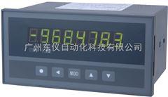 KST/C-H数显控制仪表