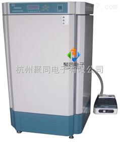 内蒙智能人工气候箱RGX-350B自产自销