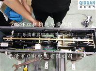独立零序ZW32-12MG/630永磁真空断路器