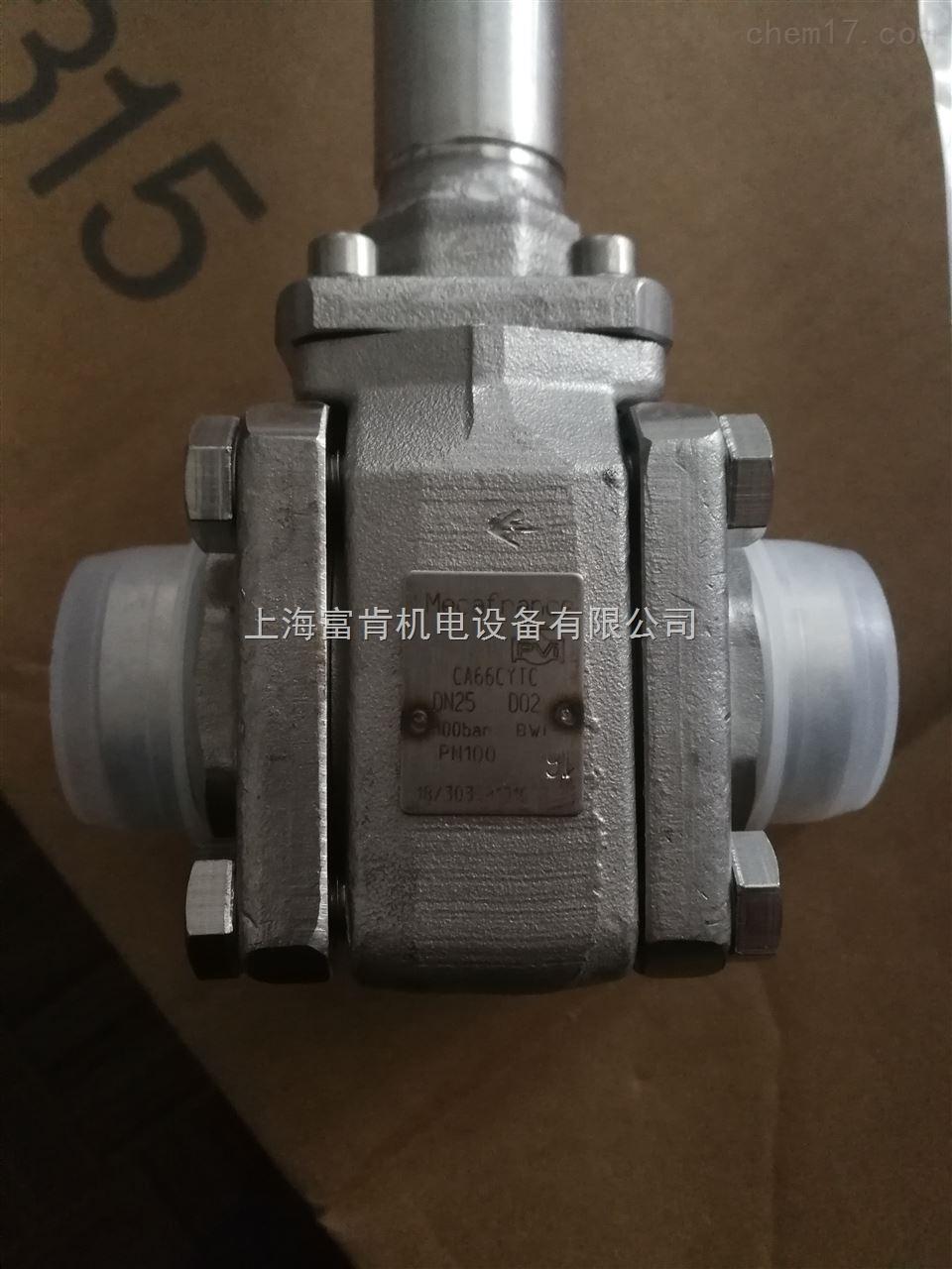 mecafrance 低温球阀 CA66 * 价格