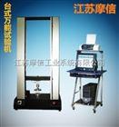 MX-2080抗压强度测试仪