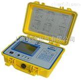 TEYF-H二次压降及负荷测量仪