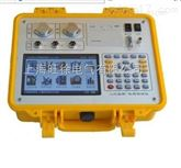 HRYF-H二次压降及负荷测量仪