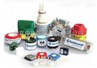 英國CITYNH3 3E100SE電化學式氨氣傳感器NH3 3E100
