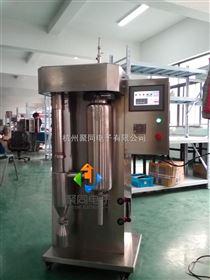 成都喷雾干燥机JT-8000Y产品说明